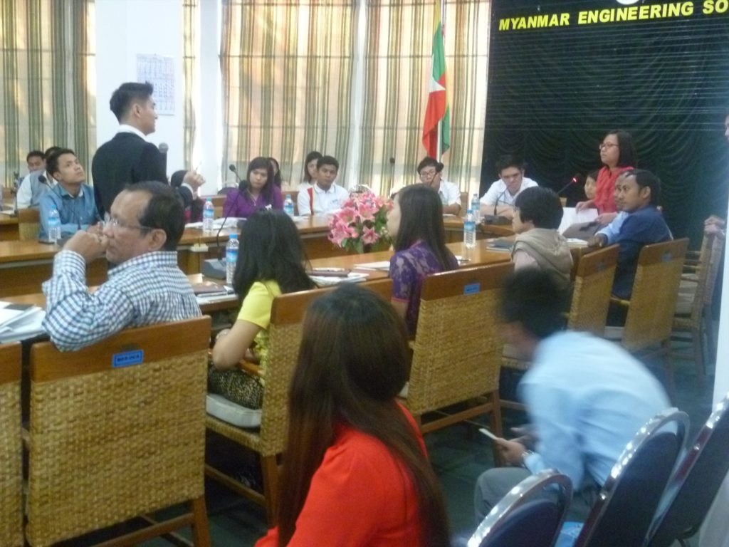 Mh Protection Relay Seminar For Myanmar Engineering